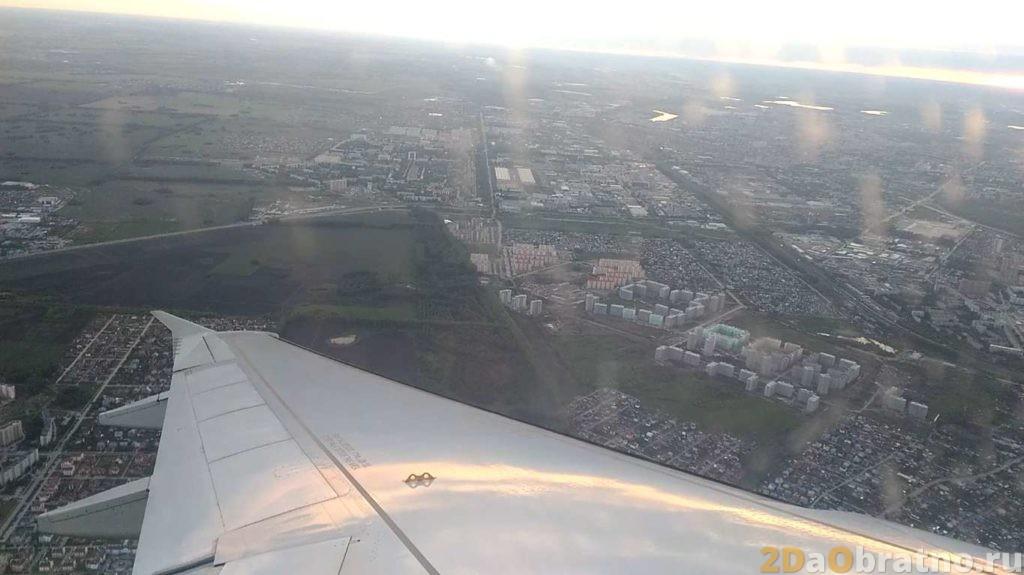 Как проходит полет на самолете. Высота над городом
