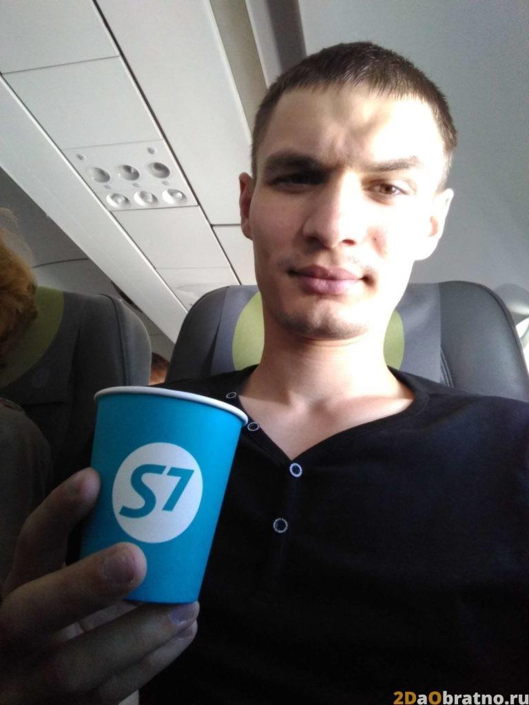 Как проходит полет на самолете S7 airlines.