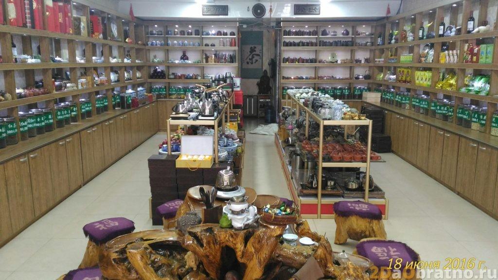 китайский чайный магазин