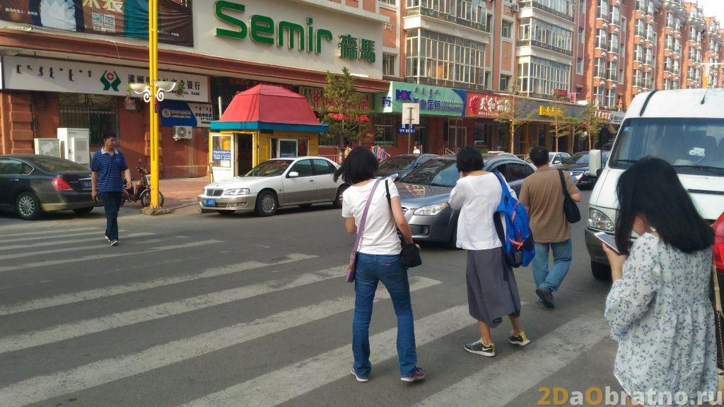 Пешеходы в Маньжурии. Им никогда не уступают