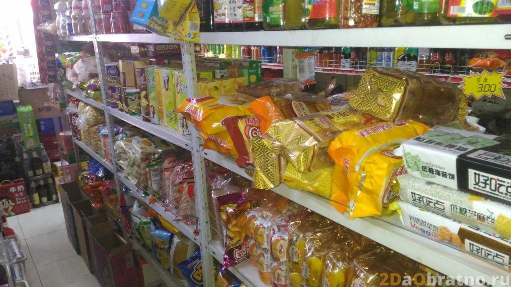 В китайских магазинах почти всегда нет ценников
