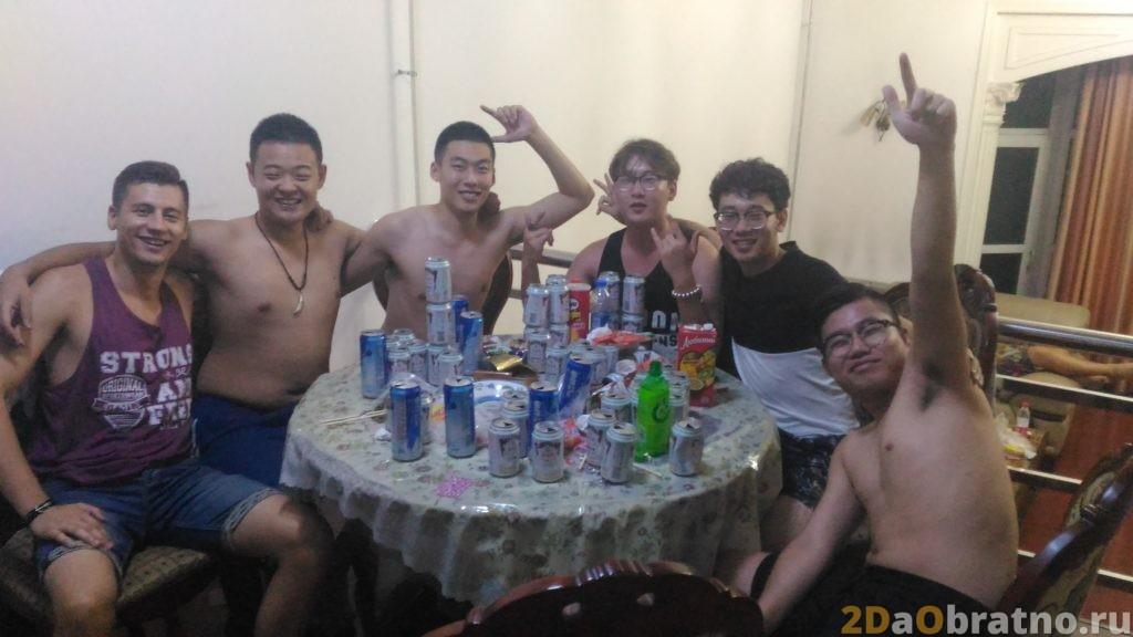 китайцы пьют пиво