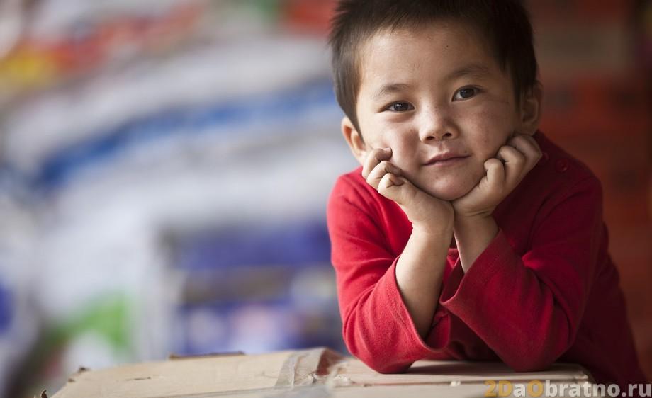 Отношение к детям в Китае. 2DaObratno.ru
