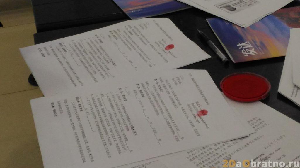 Отпечаток вместо подписи