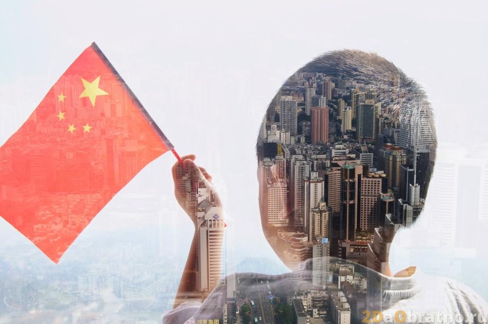 Вопросы о Китае. Маньчжурия
