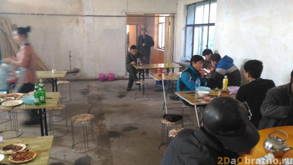 Где едят простые китайские рабочие 3