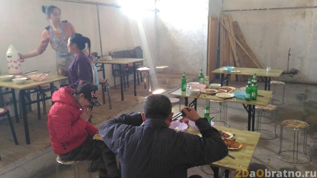 Где едят простые китайские рабочие 2